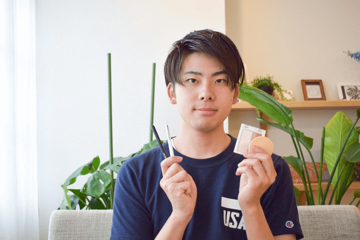 m_33_3,限定 コスメ 男 2019 秋