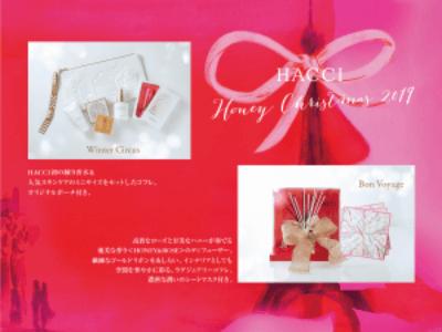 m_32_11,クリスマスコフレ 男 2019