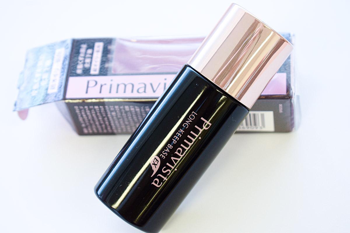 【ブラックプリマ】メンズも使える最強の下地「プリマヴィスタ 皮脂くずれ防止化粧下地 超オイリー肌用 」を徹底レビュー!のサムネイル