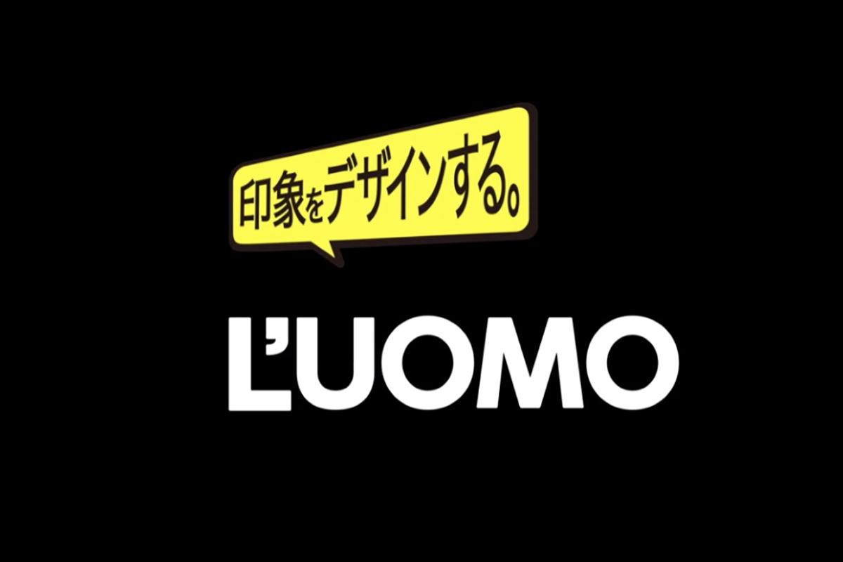 メンズコスメ「L'UOMO(ルオモ)」の使用方法・効果徹底レビュー!ご紹介のサムネイル