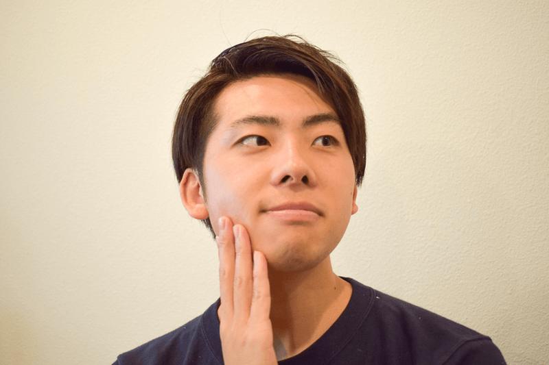 s_74_8, 男 石鹸 洗顔