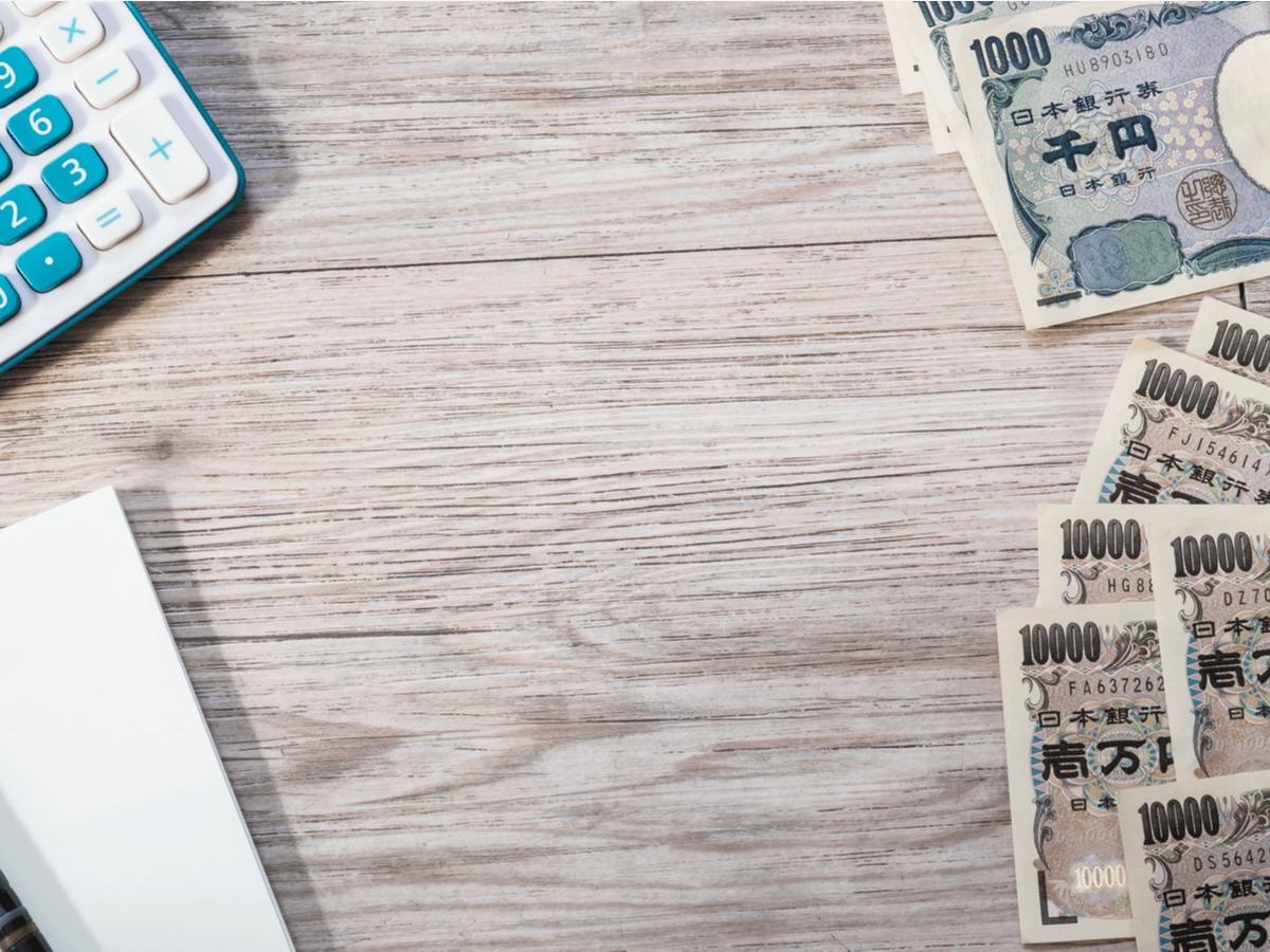 20代男性の平均給料はどのくらい?各種データや収入を上げる方法を解説のサムネイル