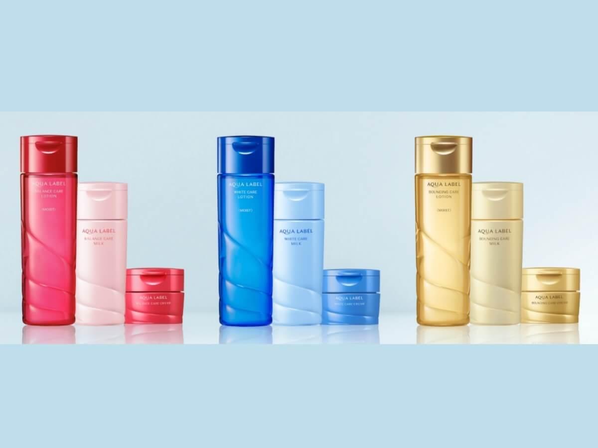 男子必見!化粧水「アクアレーベル」はメンズも使えて保湿効果が凄いのサムネイル